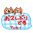 namae from sticker yuki keigo