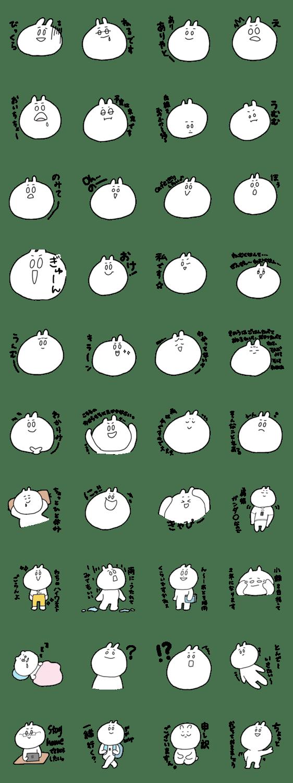 「お茶好きな白目うさぎ」のLINEスタンプ一覧