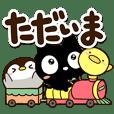 クロネコすたんぷ+もちっぺ+まるピヨ