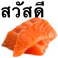 Salmon Sashimi 4