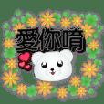 Cute white bear-BLACK big characters