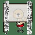 Rakko-san 7(tw)