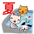 cute stickers used in happy summer