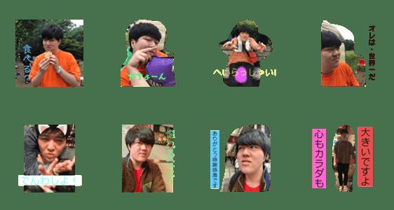 「Nemo Style(ネモスタイル)vol.1」のLINEスタンプ一覧