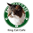 King Cat Cafe StickerNo.1