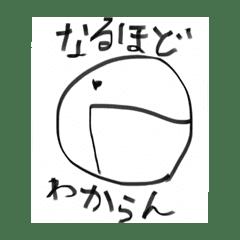 超暇人スタンプ【4】
