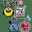 カラフルモンスター♡毎日使える敬語