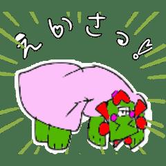 めちゃくちゃゾン子パーリー!