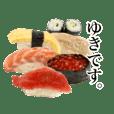 実写!ゆきさん用お寿司スタンプ