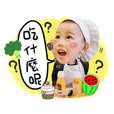 Cuisine double baby cute map2