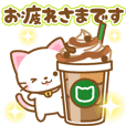 ▶動く☆日常会話のネコたん1