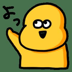 きぃまるすたんぷ