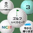 GOLF BALL_S 3