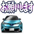 AutomobileVol.30(JapaneseLangage)