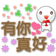 Cute Tangyuan-super WALNUT big font