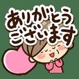 おばあちゃんスタンプ【ていねい・敬語】