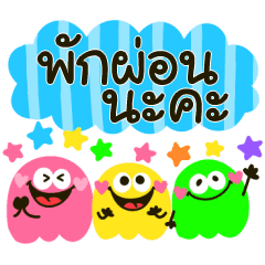 COLORFUL COLORFUL monster sticker(Thai)