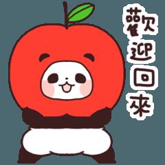 Yururin panda -cute costume-