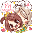 คุณแม่ที่รักของหนู