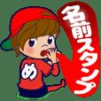 動く!頭文字「め」女子専用/100%広島女子