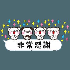 白熊♡吹出日常用語!!
