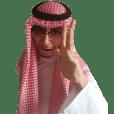 FaFa the Arabian