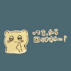 kumataro_20210504224956