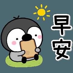 可愛的企鵝♡快樂日常