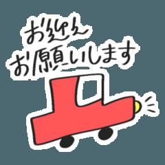Shun_20210505133938