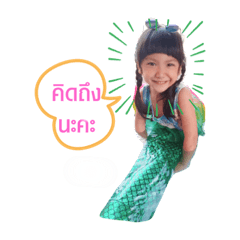 Baby Aree Boy_20210503092734