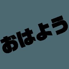 sokoku bannzai