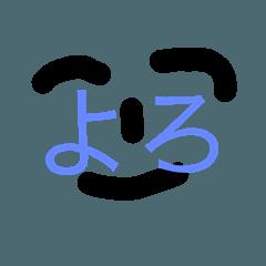 kanato_20210505124046