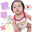 Jhehuei Baby