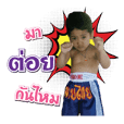 Kaokao&Nonthaburi
