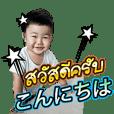 Baby's taiki kung V2