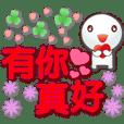 Cute Tangyuan-super RED big