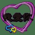 Purple love sweet words