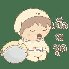 BunnyCouple: The Astronaut
