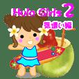 Hula Girls2