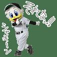 MAR-KUN(Chiba Lotte Marines character)