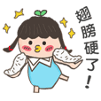 Miss Lulu-Practical daily expressions(1)