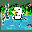 鶴岡市の鶴っきー(つっきー)4~庄内弁編