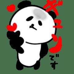 ☆闇パンダ☆