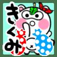 kikumi's sticker1