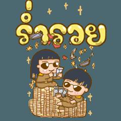 Thai Cute Teacher Big sticker Vol.1