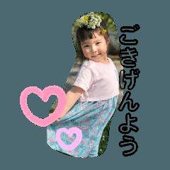 kazue_20210507172610