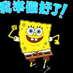 SpongeBob SquarePants: Express Yourself