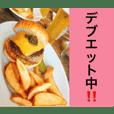ご飯何食べたい(^O^)?