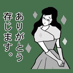 お上品マダムマスク敬語編