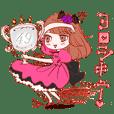 49iincho Haru Sticker